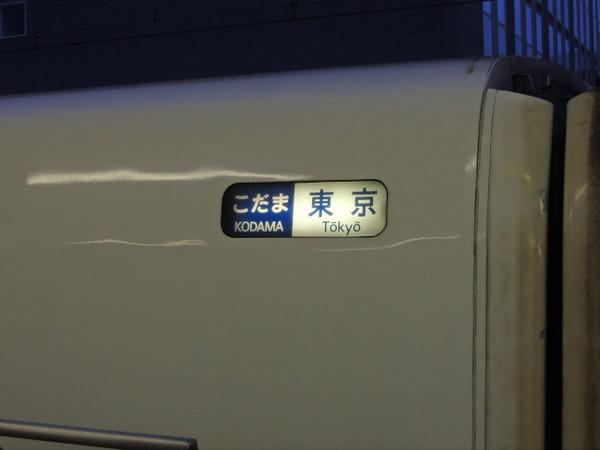 DSCN9240.JPG