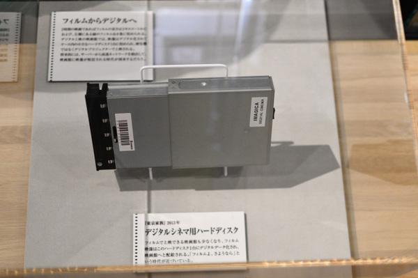 DSC_3564.JPG