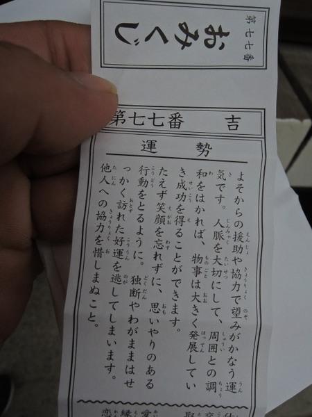 DSCN3296.JPG